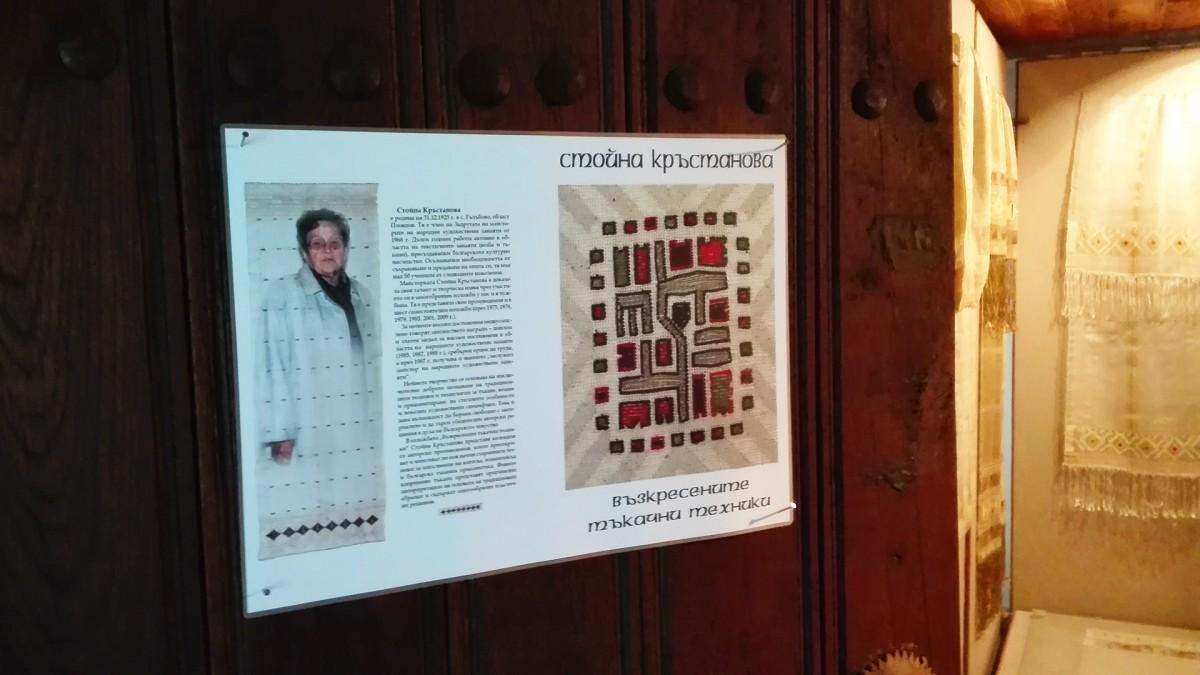 st-krastanova-exhibition